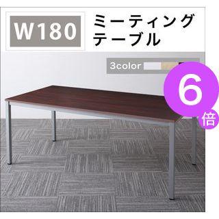 ■6倍ポイント■ミーティングテーブル Sylvio シルビオ オフィステーブル W180(単品)[4D][00]