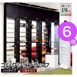 Tamiya Mini 4wd Thunder Shot Clear Body Set Polyca 2 Save 50-70% Models & Kits