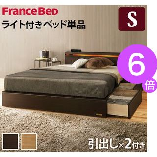 ■6倍ポイント■フランスベッド ライト・棚付きベッド 〔クレイグ〕 引き出し付き シングル ベッドフレームのみ【代引不可】 [11]