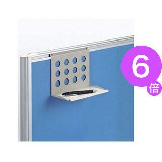 ■6倍ポイント■(業務用10セット) ジョインテックス PKパネル 小物トレー PK-ST[21]