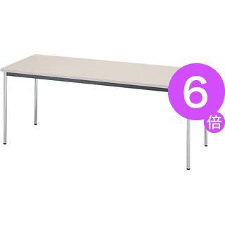 ■6倍ポイント■ミーティング用テーブル RT-1875N ライトグレー[21]