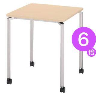 ■6倍ポイント■サポート用テーブル CO-067SC-N ナチュラル[21]