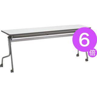 ■6倍ポイント■フラップテーブル FR-1845 ライトグレー[21]
