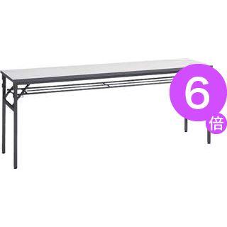 ■6倍ポイント■ゼミテーブル TA-1845 ライトグレー[21]