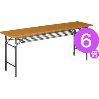 ■6倍ポイント■ゼミテーブル LA-1845 チーク[21]