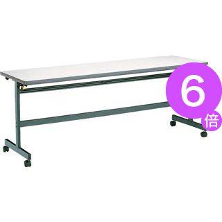 ■6倍ポイント■フラップテーブル PF-1860 ライトグレー[21]