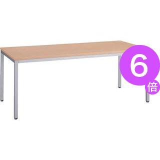 ■6倍ポイント■ミーティング用テーブル AD-1880 ナチュラル[21]