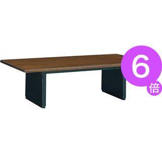 ■6倍ポイント■会議用テーブル F-2110[21]