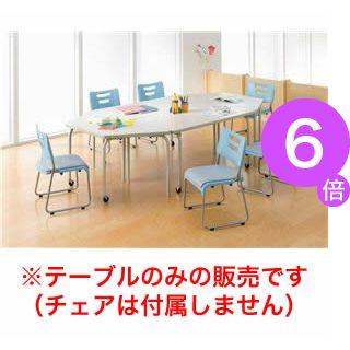■6倍ポイント■多目的テーブル S-N7C-580[21]