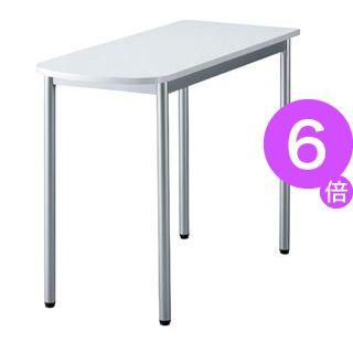 ■6倍ポイント■プラス b-Foret サイドテーブル BF-4010 W4[21]