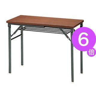 ■6倍ポイント■ジョインテックス 脚折りたたみテーブル TWS-M0945WN[21]