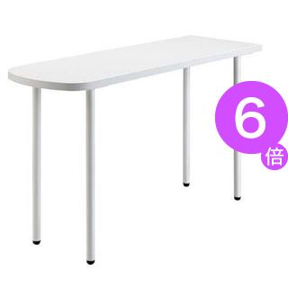 ■6倍ポイント■プラス サイドテーブル RJ-7DT-ST WH ホワイト[21]