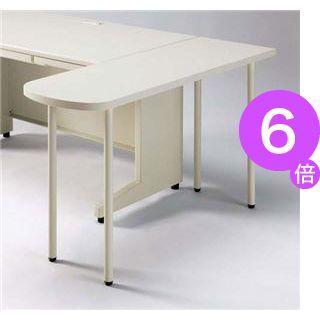 ■6倍ポイント■プラス サイドテーブル RJ-7DT-ST LGY エルグレー[21]