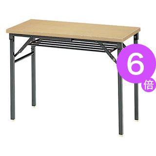 ■6倍ポイント■ジョインテックス 脚折りたたみテーブル TWS-M0945NA[21]