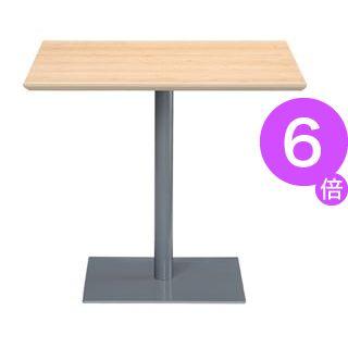 ■6倍ポイント■アール・エフ・ヤマカワ テーブル RFRT-800SN ナチュラル[21]