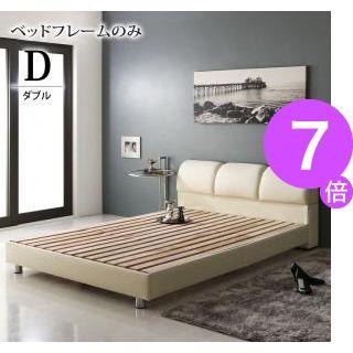 ■7倍ポイント■モダンデザインベッド RODEO ロデオ ベッドフレームのみ ダブル[L][00]