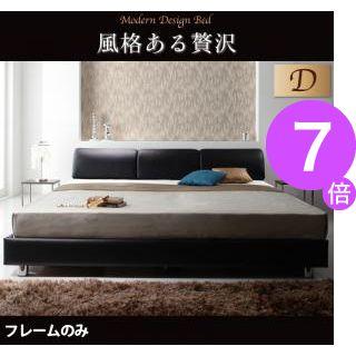 ■7倍ポイント■モダンデザインベッド Klein Wal クラインヴァール ベッドフレームのみ ダブル[L][00]