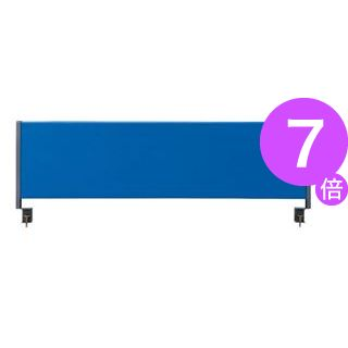 ■7倍ポイント■林製作所 デスクトップパネル/オフィス用品 【スチールタイプ 幅120cm用】 ブルー YSP-S120BL[21]