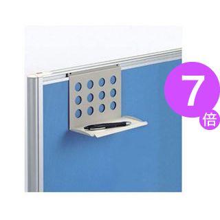 ■7倍ポイント■(業務用10セット) ジョインテックス PKパネル 小物トレー PK-ST[21]