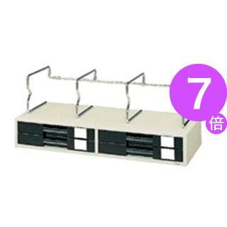 ■7倍ポイント■プラス レターケース A4横 LC-222H エルグレー[21]