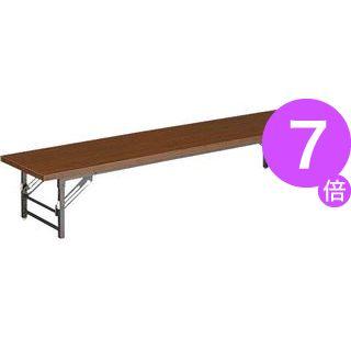 ■7倍ポイント■ゼミテーブル座卓 LSB-1845 ローズ[21]