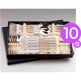 ■ポイント10倍■【LUCKY WOOD】オーロリー・金彩 ディナーセット(5客用) 25pc.[21]