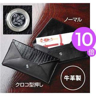 ■10倍ポイント■【日本製】家紋付 本革ふくさ クロコ型押し 20/丸に二つ引[21]