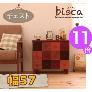 ■11倍ポイント■天然木北欧デザインチェスト【Bisca】ビスカ 幅57×高さ50【代引不可】[1D][00]