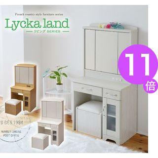 ■11倍ポイント■Lycka land 三面鏡 ドレッサー&スツール【代引不可】 [18]