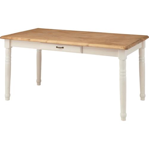 開梱設置が選べる カントリー調木製ダイニングテーブル 幅150cm 引出し付き ミディ