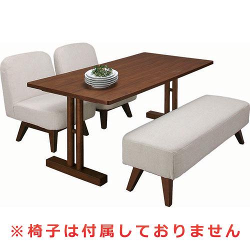 開梱設置が選べる ロータイプダイニングテーブル 幅150cm ルッカ ブラウン