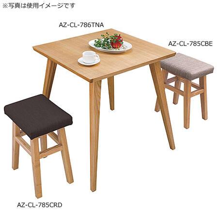 開梱設置が選べる 木製ダイニングテーブル 幅65cm ナチュラル