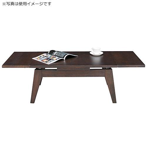 開梱設置が選べる 伸縮木製リビングテーブル 幅80/130cm