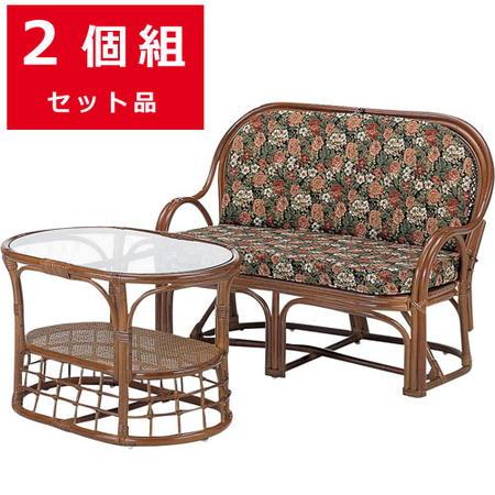 籐リビング2点セット(テーブル+ソファ) y1000a