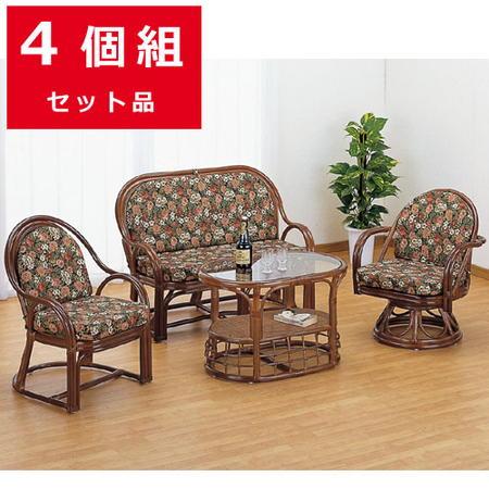 籐リビング4点セット(テーブル+ソファ+回転座椅子+アームチェア) y1000abc