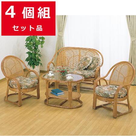 籐リビング4点セット(テーブル+ソファ+アームチェア) y3536