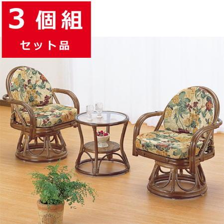 籐リビング3点セット(テーブル+回転座椅子) y885b