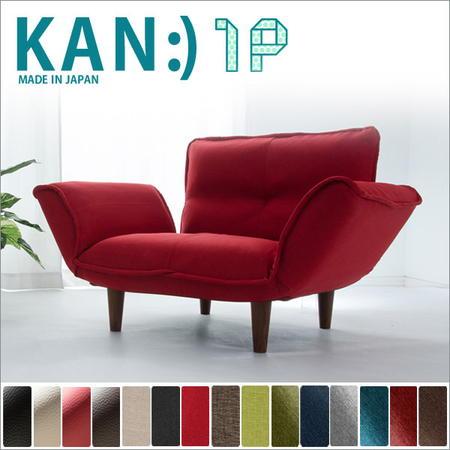 KAN 1P ソファ A282
