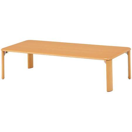 折りたたみリビングテーブル 幅120cm ナチュラル
