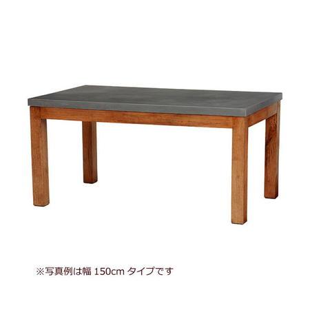 コンクリート天板ダイニングテーブル 幅75cm