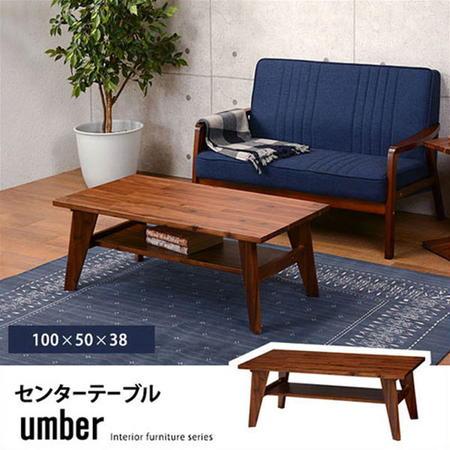 アカシア材の木製リビングテーブル 幅100cm アンバー