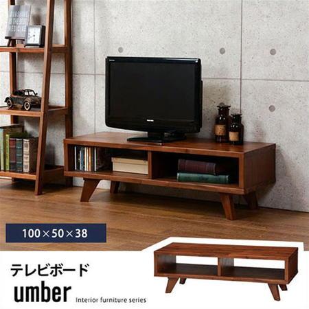 アカシア材の木製テレビ台 幅100cm アンバー
