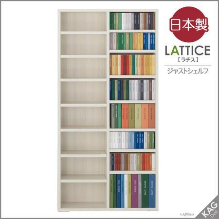 薄型本棚 ラチス:ジャストシェルフ 幅90cm高さ180cm ホワイトウッド