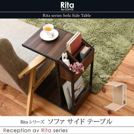 ソファサイドテーブル 北欧 Rita サイドテーブル サイドテーブル ナイトテーブル ソファ サイドテーブル ナイトテーブル 北欧 テイスト 木製