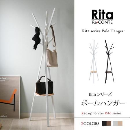 北欧 Rita ポールハンガー シングル ハンガー ラック 北欧 テイスト デザイン Rita 北欧風ポールハンガー おしゃれ 木製 スチール ホワイト ブラック