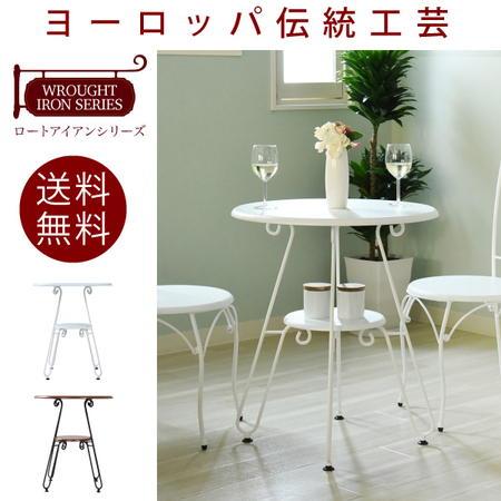 姫系 アイアンカフェテーブル ロートアイアン シリーズ 丸 テーブル 幅60cm ヨーロッパ風 ロートアイアン 家具 カフェテーブル 丸 テーブル 幅60cm 高さ70 棚付き ホワイト 白 iri-0051