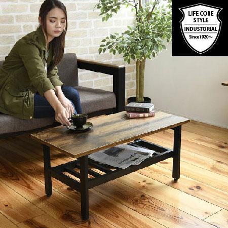 インダストリアルシリーズ リビングテーブル 幅80cm 棚付き ブラックブラウン kks-0018
