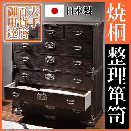 三条 6段焼桐収納箪笥 6段 三条, 武蔵村山市:0134531e --- finfoundation.org