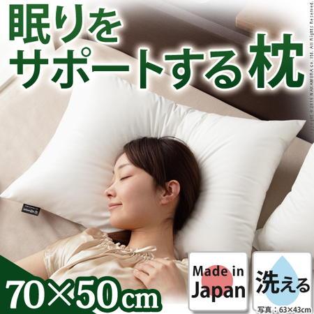 リッチホワイト寝具シリーズ 新触感サポート枕 70x50cm