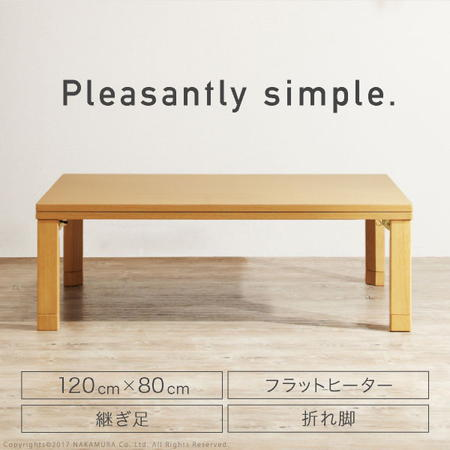 こたつ テーブル 折れ脚 スクエアこたつ ヴィッツ 120×80cm コタツ フラットヒーター リビングテーブル 折れ脚 折りたたみ 継ぎ脚 節電 おしゃれ 木製 シンプル